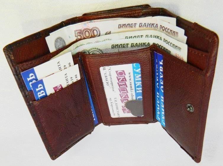 3dc03f718132 код 7146 кошельки женские кожаные FANI 1200 рублей. | Кожаные ...